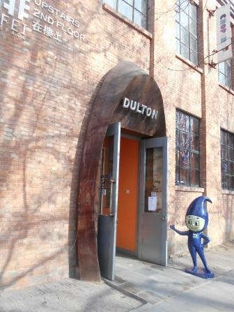 Dulton Studio